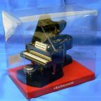 グランゴジエ ピアノ ミニセット(ブロンズ)(ブランデー)ミニチュアボトル