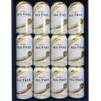サントリーオールフリー 350ml缶12本ギフトカートン【ギフト用包装仕様】