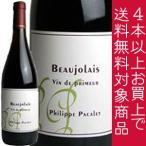 Winekatayama pacaiet2012