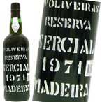 1971年に生まれたワイン