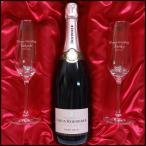 結婚祝いに 名入れペアシャンパングラス & ルイ・ロデレール・ヴィンテージロゼ 750ml プレミアムギフトセット