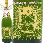 ショッピング日本酒 名入れ日本酒 純金箔入 プレゼント 干支 戌年デザイン 一升瓶 特別純米酒