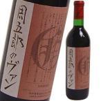 本格マディラタイプの赤ワイン 周五郎のヴァン 赤  720ML グレイス 中央葡萄酒株式会社