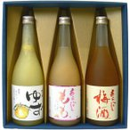 【梅酒 ギフト箱入り】 梅の宿人気果実酒 飲み比べ3本セット 梅酒・ゆず・みかん・もも・りんごから選べます ギフト箱入り