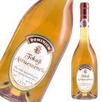 【プレミアムセレクション・極甘】トカイワイン アスーエッセンシア 2005(白ワイン・甘口)