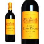 赤ワイン シャトー・ラフォン・ロシェ 2013年 メドック格付第4級 AOCサンテステフ 750ml (フランス ボルドー)