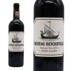 シャトー ベイシュヴェル 2011年 メドック格付第4級 750ml フランス ボルドー 赤ワイン 3本以上ご購入で送料 代引無料