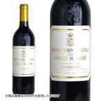 シャトー・ピション・ロングヴィル・ラランド 2005年 AOCポイヤック メドック格付第2級 750ml (ボルドー 赤ワイン)