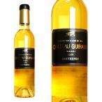 シャトー・ギロー 2009年 ハーフサイズ ソーテルヌ格付第1級 375ml (フランス ボルドー 白ワイン)