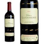 シャトー・ラ・ゴムリー 2006年 オーナー直筆サイン入りボトル AOCサンテミリオン グラン・クリュ (赤ワイン・フランス)
