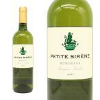 プティット・シレーヌ ブラン 2015年 シャトー・ジスクール AOCボルドー (白ワイン・フランス)
