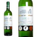 ショッピング白 シャトー・レ・ベルトラン キュヴェ・トラディション・ブラン 2015年 AOCブライ・コート・ド・ボルドー 750ml (ボルドー 白ワイン)
