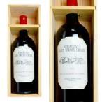 シャトー・レ・トロワ・クロワ 2013年 ダブルマグナムサイズ 木箱入り 正規 AOCフロンサック 3000ml (ボルドー 赤ワイン)