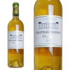 シャトー・ネラック  2010年  ソーテルヌ格付け第2級  750ml  (フランス  ボルドー  バルザック  白ワイン)  家飲み  巣ごもり