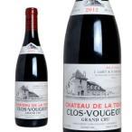 クロ・ド・ヴージョ グラン・クリュ 2012年 シャトー・ド・ラ・トゥール (フランス・赤ワイン)