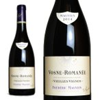 ヴォーヌ・ロマネ ヴィエイユ・ヴィーニュ 2014年 フレデリック・マニアン 750ml (ブルゴーニュ 赤ワイン)