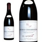 ジュヴレ・シャンベルタン ヴィエイユ・ヴィーニュ 2014年 ドメーヌ・トルトショ 750ml (フランス ブルゴーニュ 赤ワイン)