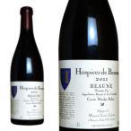 オスピス・ド・ボーヌ プルミエ・クリュ キュヴェ・ニコラ・ロラン 2011年 ルイ・ラトウール 750ml (フランス ブルゴーニュ 赤ワイン)