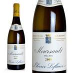 ムルソー レ・ティエ 2009年 オリヴィエ・ルフレーヴ 750ml (ブルゴーニュ 白ワイン)