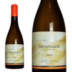 ルー デュモン ムルソー 2009年 ルー・デュモン クルティエ・セレクション 正規 750ml (フランス ブルゴーニュ 白ワイン)