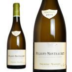 ピュリニー・モンラッシェ 2014年 フレデリック・マニアン 正規 750ml (フランス ブルゴーニュ 白ワイン)  6本以上お買い上げで送料無料&代引き手数料無料