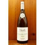 シャブリ 2015年 ウィリアム・フェーヴル AOCシャブリ (フランス・白ワイン)