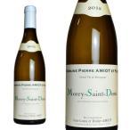 モレ・サン・ドニ ブラン 2015年 ドメーヌ・ピエール・アミオ・エ・フィス 750ml (フランス ブルゴーニュ 白ワイン)
