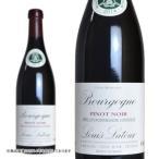 ブルゴーニュ ピノ・ノワール 2015年 ルイ・ラトゥール社 正規 750ml (ブルゴーニュ 赤ワイン) 6本以上お買い上げで送料無料&代引き手数料無料