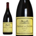 モルゴン 2009年 シャトー・デ・ジャック(ルイ・ジャド社) マグナムサイズ 1500ml (ブルゴーニュ 赤ワイン)