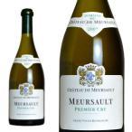 ムルソー プルミエ・クリュ 2007年 ドメーヌ・シャトー・ド・ムルソー 750ml (ブルゴーニュ 白ワイン)