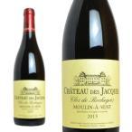 ムーラン・ナヴァン クロ・ド・ロシュグレ 2015年 シャトー・デ・ジャック (ドメーヌ・ルイ・ジャド) 750ml 正規 (フランス ブルゴーニュ 赤ワイン)