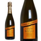 クレマン最高得点を獲得したスパークリングワイン!