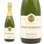 クレマン・ド・ブルゴーニュ タストヴィナージュ ブリュット シャルル・ランヴィル (ヴーヴ・アンバル社) 750ml (フランス 白 スパークリングワイン)
