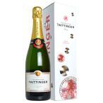 シャンパーニュ テタンジェ ブリュット レゼルヴ 箱入り 正規 750ml (シャンパン 白ワイン) 3本お買い上げで送料無料&代引手数料無料