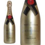モエ・エ・シャンドン  アンペリアル  150年アニバーサリー  ゴールド  750ml  正規  (フランス  シャンパン  白  箱なし)