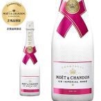 シャンパン  モエシャンドン  モエ・エ・シャンドン  アイスアンペリアル  ロゼ  ドゥミ・セック  750ml  正規  (シャンパーニュ  箱なし)