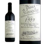 リヴザルト 1959年 ドメーヌ・サント・ジャクリーヌ 750ml (フランス 赤ワイン)