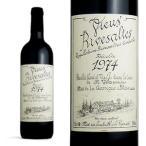 リヴザルト 1974年 ドメーヌ・サント・ジャクリーヌ 750ml (フランス 赤ワイン)