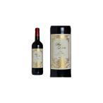 赤ワイン サン・ディヴァン ルージュ (フランス)|555円均一ワイン