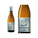 オスピス・カタラン ミュスカ セック 2014年 レ・ヴィーニュ・ド・マルタン 750ml (フランス ラングドックルーション 白ワイン)