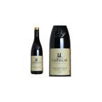 ヴァケラス レ・オード・カステラ 2013年 ヴィニュロン・ド・カラクテール 750ml (ローヌ 赤ワイン) 6本お買い上げで送料無料&代引手数料無料