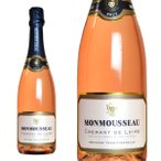 モンムソー クレマン・ド・ロワール ロゼ (フランス・スパークリングワイン)