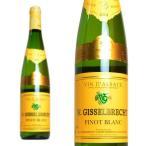 アルザス ピノ・ブラン 2014年 ドメーヌ・ウィリ・ギッセルブレッシュトゥ AOCアルザス (フランス・白ワイン)