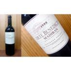 Yahoo! Yahoo!ショッピング(ヤフー ショッピング)マディラン・アルト・ベネディックト・ヴィエイユ・ヴィーニュ 1998年限定古酒・プレモン生産者組合元詰・AOCマディラン(赤ワイン・フルボディ)