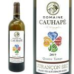 カトル・タン ジュラソン・セック 2015年 ドメーヌ・コアペ 750ml (フランス シュッドウエスト 白ワイン)