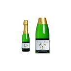 フィネス・ド・ビュル ヴァン・ムスー ブリュット ボリー・マヌー社 187ml (フランス 白 スパークリングワイン)
