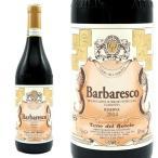 クラシックスタイルのバルバレスコの典型ワイン!