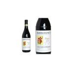 ショッピングイタリア バルバレスコ リゼルヴァ ポーラ 2009年 プロデュットーリ・デル・バルバレスコ 750ml (イタリア 赤ワイン)