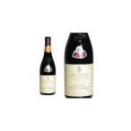 バローロ・リゼルヴァ・スペチアーレ 1964年 ベルサーノ社 (アンティカ・ポデーレ・コンティ・デッラ・クレモジーナ) (イタリア 赤ワイン)