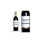 イタリアワイン女王、バルバレスコが輸入元協賛価格!